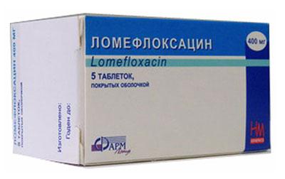 """Упаковка таблеток """"белый уголь"""""""
